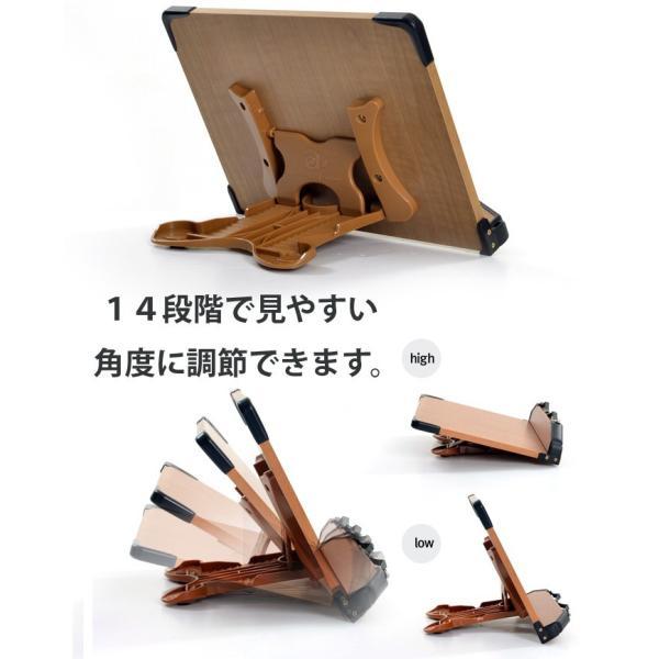 2017新モデル 見やすい角度に14段階調節 木製ブックスタンド コンパクトサイズ(30×21cm)S301 折りたたみ式 多用途 書見台 読書台 筆記台 (メーカー直輸入)|niyantarose|03