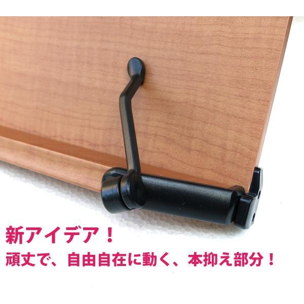 2017新モデル 見やすい角度に14段階調節 木製ブックスタンド コンパクトサイズ(30×21cm)S301 折りたたみ式 多用途 書見台 読書台 筆記台 (メーカー直輸入)|niyantarose|04
