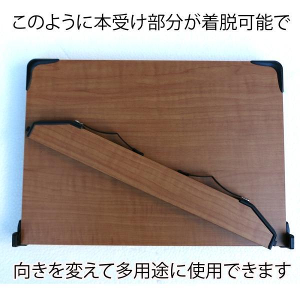見やすい角度に14段階調節 木製ブックスタンド 標準サイズ(35×24cm) 折りたたみ式 書見台 タブレット台 (メーカー直輸入品)|niyantarose|02