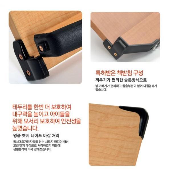見やすい角度に14段階調節 木製ブックスタンド 標準サイズ(35×24cm) 折りたたみ式 書見台 タブレット台 (メーカー直輸入品)|niyantarose|06
