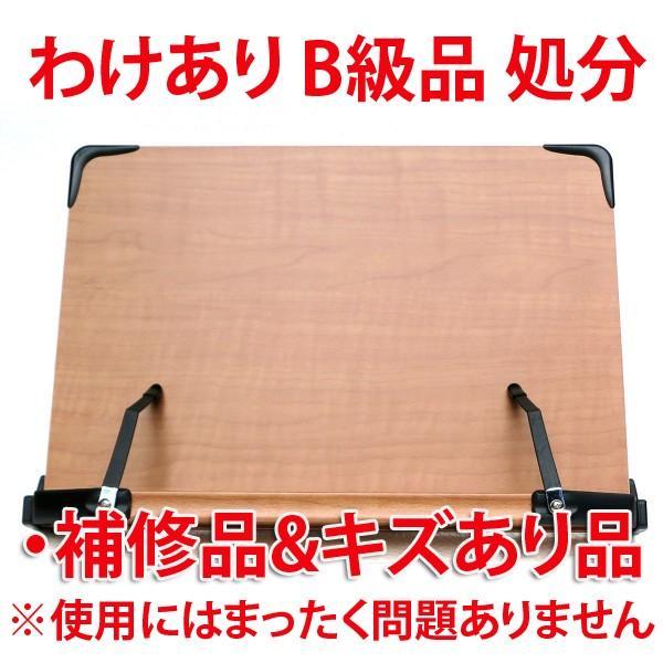 (わけあり処分品)見やすい角度に14段階調節 木製ブックスタンド 標準サイズ(35×24cm)折りたたみ式 書見台 タブレット台 (メーカー直輸入品)|niyantarose