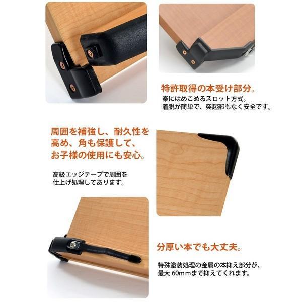 (わけあり処分品)見やすい角度に14段階調節 木製ブックスタンド 標準サイズ(35×24cm)折りたたみ式 書見台 タブレット台 (メーカー直輸入品)|niyantarose|04