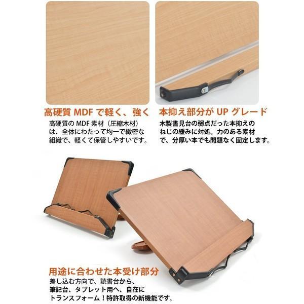 (わけあり処分品)見やすい角度に14段階調節 木製ブックスタンド 標準サイズ(35×24cm)折りたたみ式 書見台 タブレット台 (メーカー直輸入品)|niyantarose|05