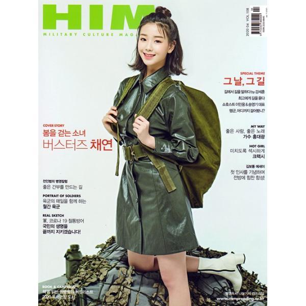 韓国 雑誌 HIM(ヒム) 2020年 4月号 (Busters チェヨン 表紙/ホン・デグァン、CRAXY 記事)