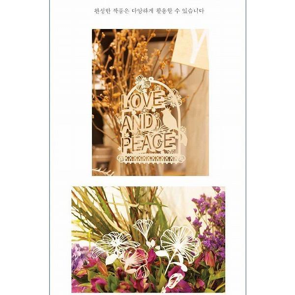 韓国の切り絵 『咲き出でる 2番目』ペーパーカッティングアート 図案集|niyantarose|03