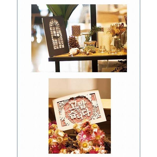 韓国の切り絵 『咲き出でる 2番目』ペーパーカッティングアート 図案集|niyantarose|05