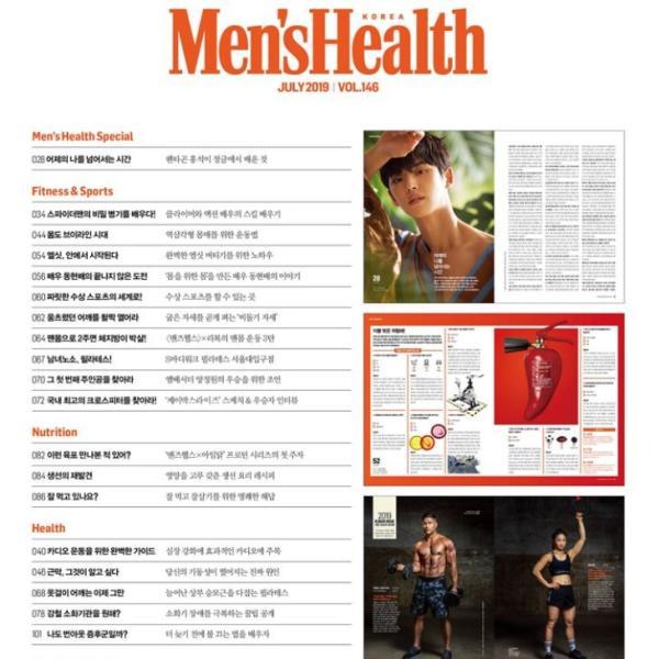 韓国男性雑誌 Men's Health(メンズ・ヘルス) 2019年 7月号 (PENTAGONのホンソク表紙ランダム発送)|niyantarose|02