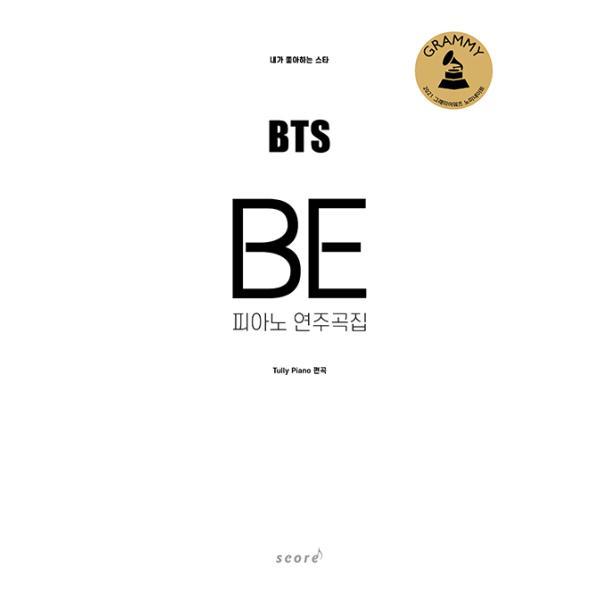 韓国の楽譜集『BTS 防弾少年団...