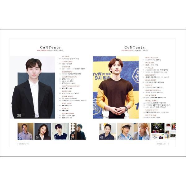 韓国芸能雑誌 STAR FOCUS(スターフォーカス) 2019年 7月号 (2PMのジュノ表紙/キム・ドンウク、ソン・ジュンギ、チェ・ウシク、キム・レウォン記事)|niyantarose|02