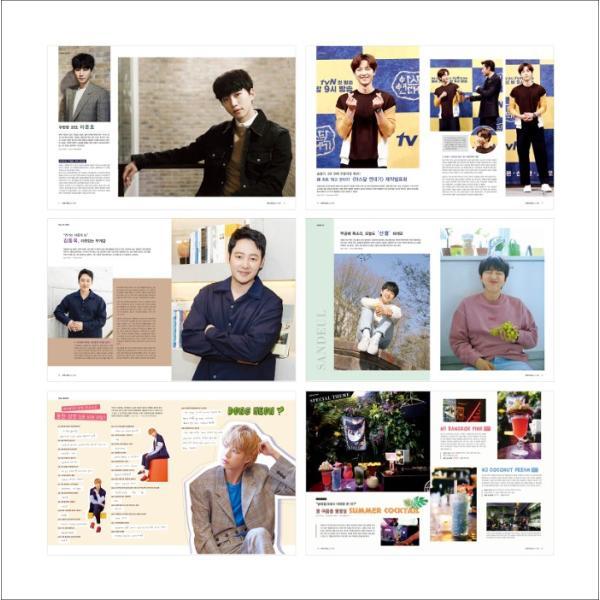 韓国芸能雑誌 STAR FOCUS(スターフォーカス) 2019年 7月号 (2PMのジュノ表紙/キム・ドンウク、ソン・ジュンギ、チェ・ウシク、キム・レウォン記事)|niyantarose|03