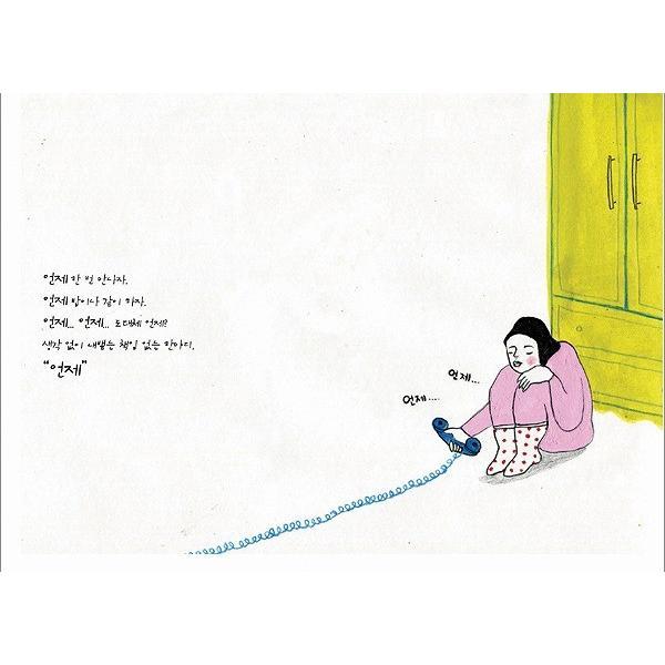 (旧版絶版)韓国語のエッセイ 『ある日(ある一日)』 著:シン・ジュンモ(新版が出ています)|niyantarose|04