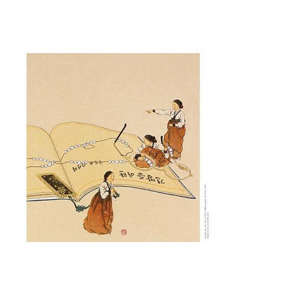 韓国語 画集 『シン・ソンミの韓服遊戯 - 韓英併記画集』 著:シン・ソンミ|niyantarose|17