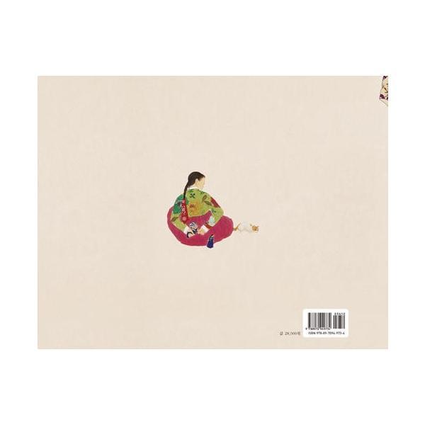韓国語 画集 『シン・ソンミの韓服遊戯 - 韓英併記画集』 著:シン・ソンミ|niyantarose|21