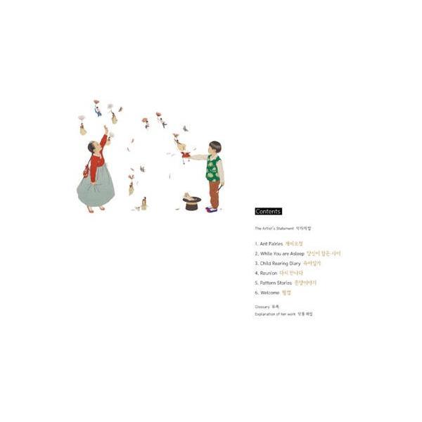 韓国語 画集 『シン・ソンミの韓服遊戯 - 韓英併記画集』 著:シン・ソンミ|niyantarose|06
