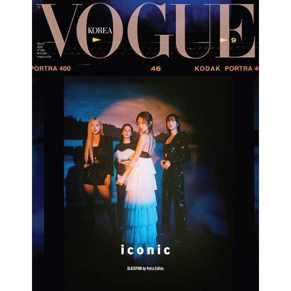 韓国女性雑誌 VOGUE KOREA(ヴォーグ) 2020年 3月号 B タイプ (表紙:BLACKPINK)  niyantarose