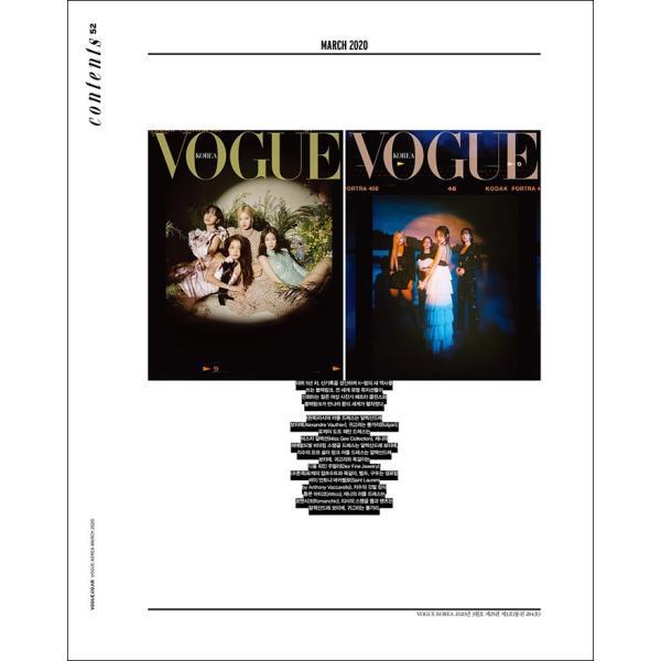 韓国女性雑誌 VOGUE KOREA(ヴォーグ) 2020年 3月号 B タイプ (表紙:BLACKPINK)  niyantarose 02
