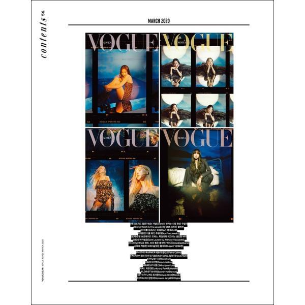 韓国女性雑誌 VOGUE KOREA(ヴォーグ) 2020年 3月号 B タイプ (表紙:BLACKPINK)  niyantarose 03