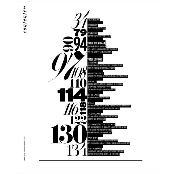 韓国女性雑誌 VOGUE KOREA(ヴォーグ) 2020年 3月号 B タイプ (表紙:BLACKPINK)  niyantarose 04