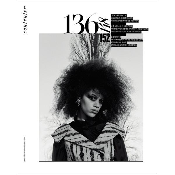 韓国女性雑誌 VOGUE KOREA(ヴォーグ) 2020年 3月号 B タイプ (表紙:BLACKPINK)  niyantarose 05