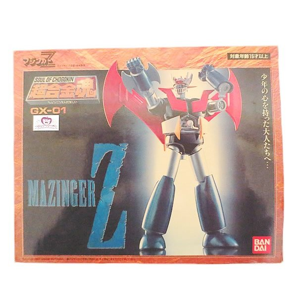 Bandai Tamashii Nations Scrander Set Mazinger Z Soul of Chogokin Action Figure Bluefin Distribution Toys 80715