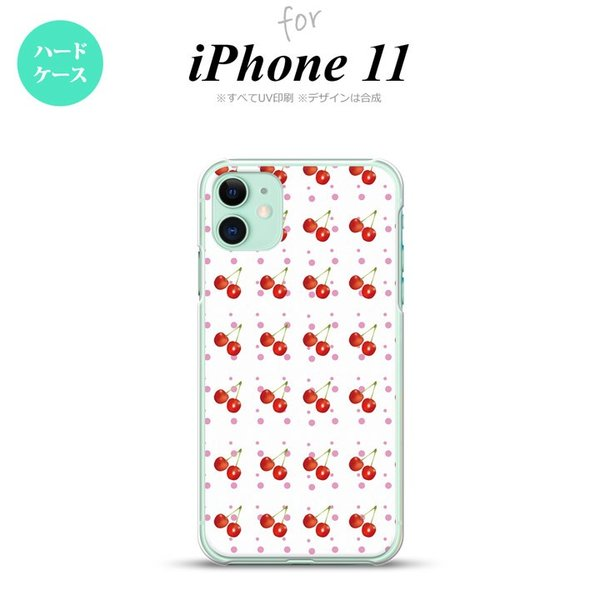 iPhone11 ケース ハードケース さくらんぼ チェリー 白 nk-i11-179