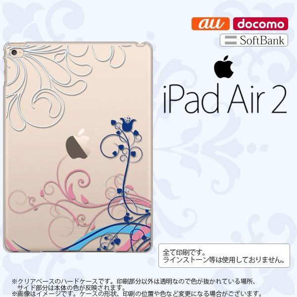 iPad Air 2 スマホケース カバー アイパッド エアー 2 草 青×ピンク nk-ipadair2-1622