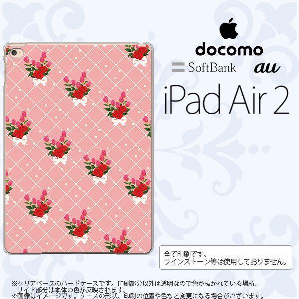 iPad Air 2 ケース カバー アイパッド エアー 2 花柄・バラ(K) ピンク nk-ipadair2-266