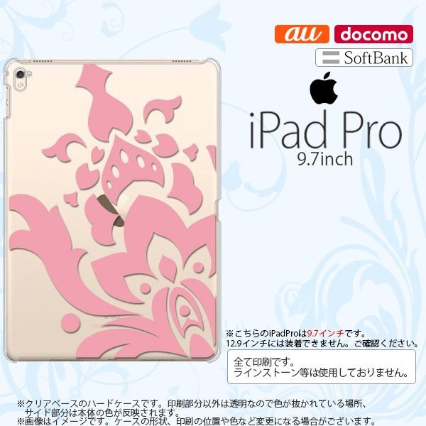 iPad Pro スマホケース カバー アイパッド プロ ダマスク柄大A ピンク nk-ipadpro-1028