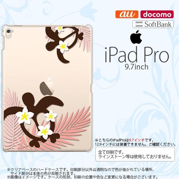 iPad Pro スマホケース カバー アイパッド プロ ホヌ・大 ピンク nk-ipadpro-1473