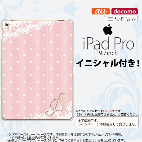 iPad Pro スマホケース カバー アイパッド プロ イニシャル ドット・レースB 薄ピンク nk-ipadpro-1618ini