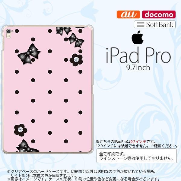iPad Pro スマホケース カバー アイパッド プロ ドット・花柄(B) ピンク nk-ipadpro-351
