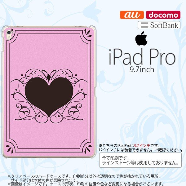 iPad Pro スマホケース カバー アイパッド プロ 飾りハート(B) ピンク nk-ipadpro-612