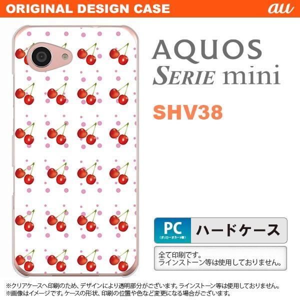 SHV38 スマホケース AQUOS SERIE mini SHV38 カバー アクオス セリエ ミニ さくらんぼ・チェリー 白 nk-shv38-179