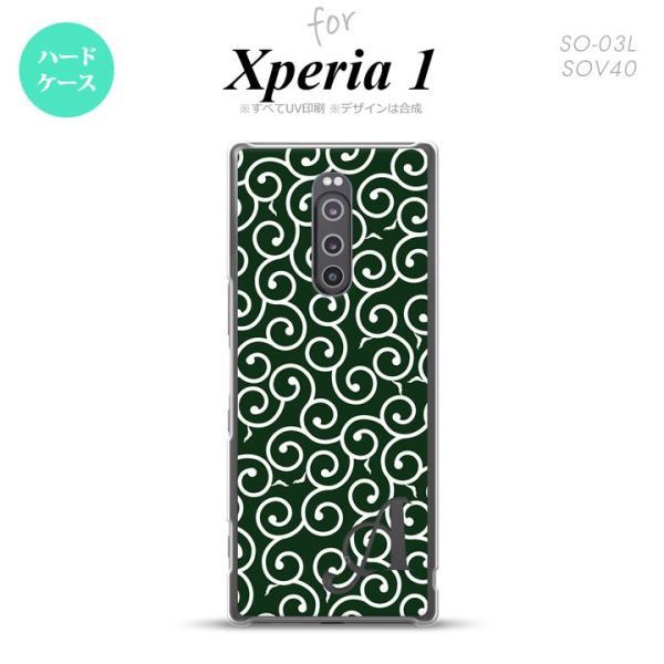 Xperia 1(SO-03L SOV40 901SO) エクスペリア ケース