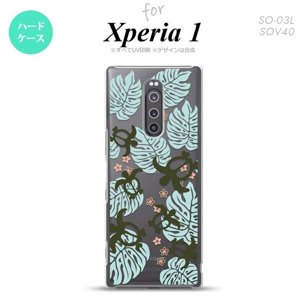Xperia 1(SO-03L SOV40 901SO)エクスペリア ケース
