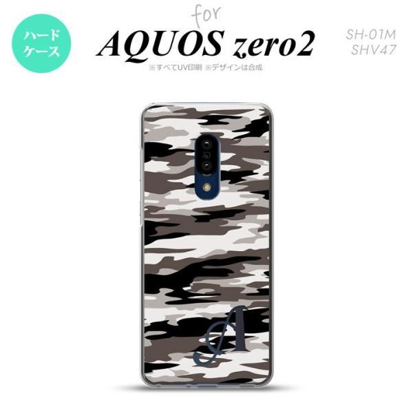 AQUOS zero2 ケース カバー ジャケット スマホケース