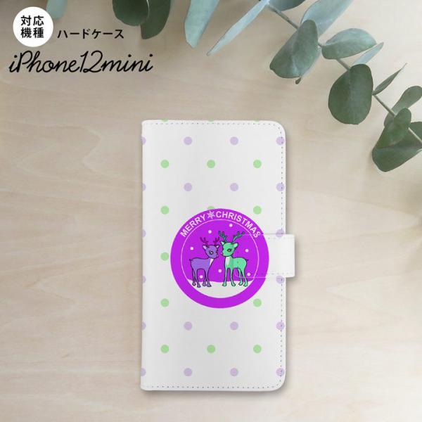 iPhone12mini iPhone12 mini 5.4 手帳型 スマホケース 全面印刷 トナカイ ワッペン 紫 nk-004s-i12m-dr623