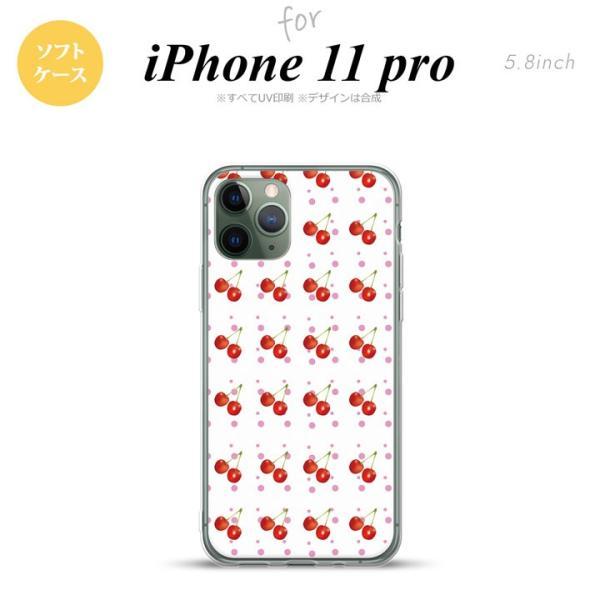iPhone11pro ケース ソフトケース さくらんぼ チェリー 白 nk-i11p-tp179