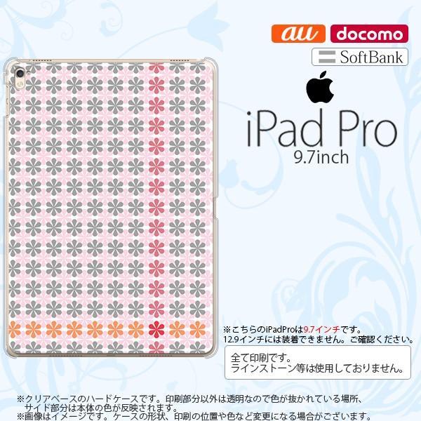 iPad Pro スマホケース カバー アイパッド プロ 花十時 ピンク nk-ipadpro-1353