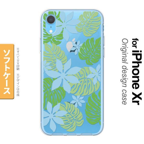 iPhone XR アイフォン エックスアール マックス ケース