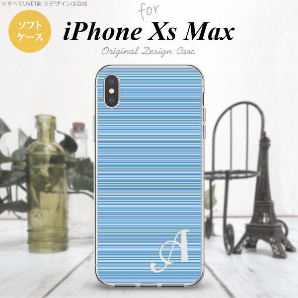 iPhone XS Max アイフォン エックスエス マックス ケース