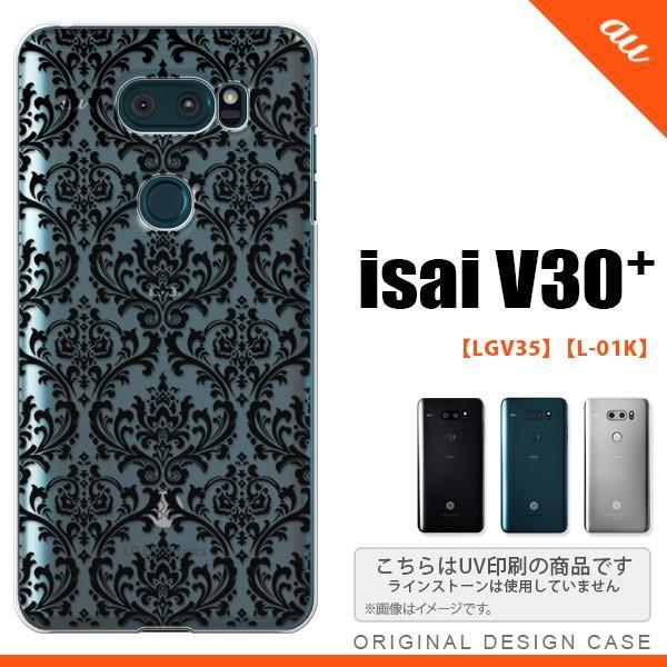 isai v30+ LGV35 L-01K スマホケース