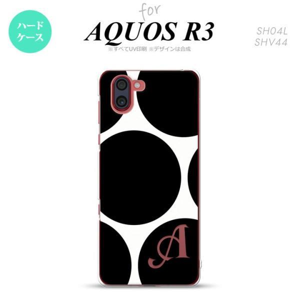 AQUOS R3 スマホケース