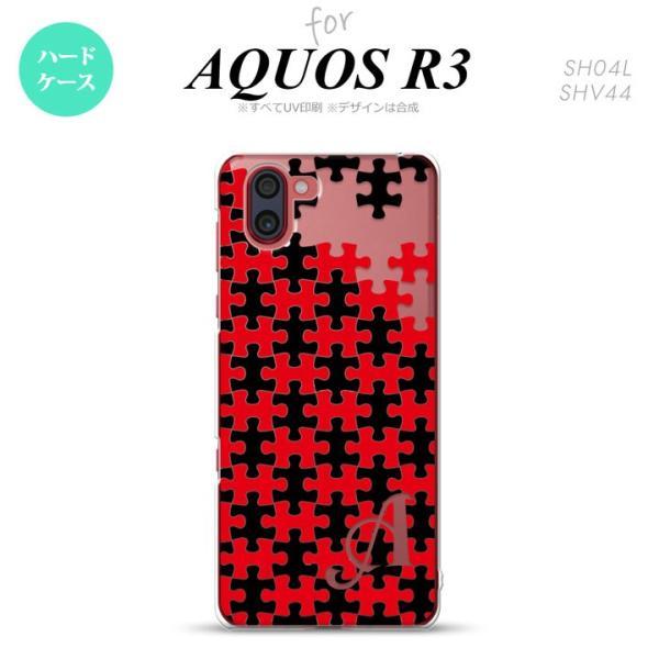 AQUOS R3 アクオス アール3 スマホケース