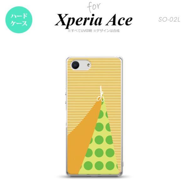 Xperia Ace SO-02L エクスペリア スマホケース