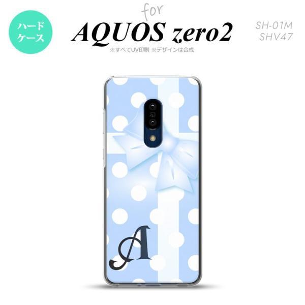 AQUOS zero2 スマホケース