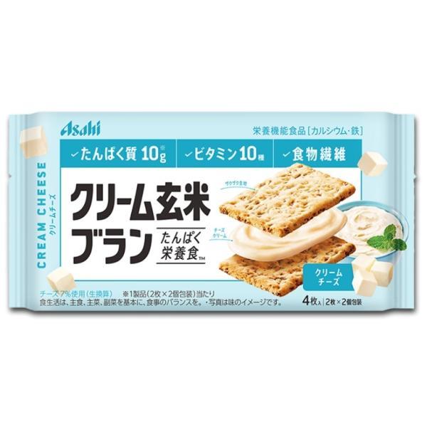 クリーム玄米ブラン 選べる6袋 送料無料 ブルーベリー カカオ メープルナッツ クリームチーズ 豆乳カスタード アサヒ|nkms|04
