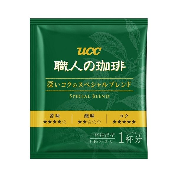 ポイント消化 500 お試し 食品 コーヒー ドリップコーヒー 選べる 10袋 UCC 職人の珈琲 送料無料 ネコポス ドリップバッグ 個包装|nkms|02