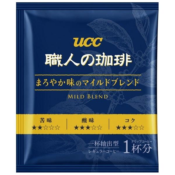 ポイント消化 500 お試し 食品 コーヒー ドリップコーヒー 選べる 10袋 UCC 職人の珈琲 送料無料 ネコポス ドリップバッグ 個包装|nkms|03