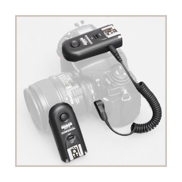 Yongnuo RF-603 II RF603 II Wireless Flash Trigger/Remote C3 ...